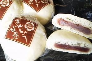 foods_08_sakemanjyu